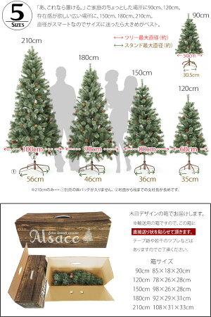 10月上旬入荷予約クリスマスツリー180cmクラシックタイプ高級クリスマスツリー【送料無料】