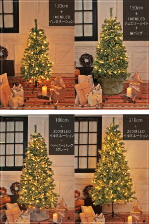 クリスマスツリー180cmアルザスクリスマスツリードイツトウヒツリーJ-180cmヌードタイプクリスマスツリー【送料無料】