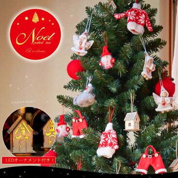 【ポイント5倍】クリスマスツリー 120cm ポットツリー スリム スリムツリー ノエル 木製ポット 樅 北欧 おしゃれ オーナメントつき LEDイルミネーション付き かわいい ポット 白 赤 ウッドポット 飾りつき レッド ホワイト コットンボール