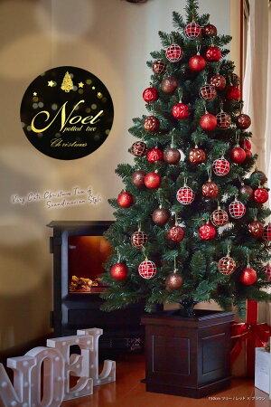 10月中旬入荷予約クリスマスツリー120cmポットツリーノエルボールオーナメントセット木製ポット樅北欧おしゃれオーナメントつきカラーボールポットクリスマスツリーゴールド赤モノトーン