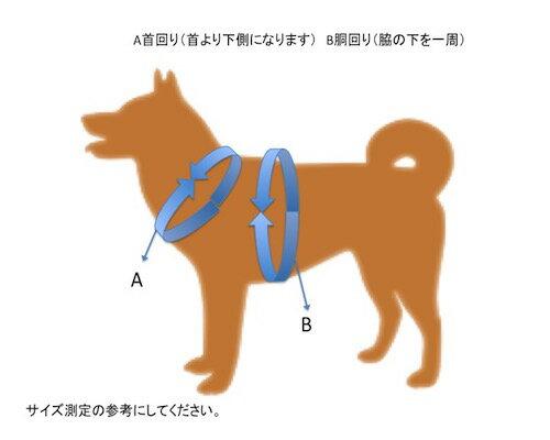 簡単!ワンタッチハーネス【中型犬用】麻柄  安心の日本製【ポスト投函選択で】