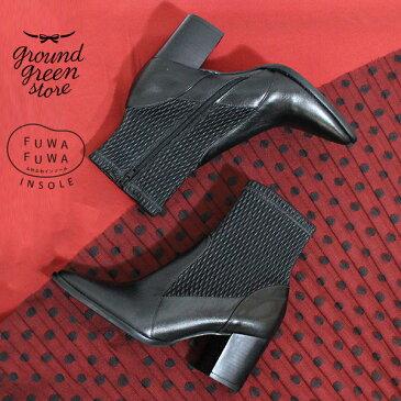 【2018秋冬】ground green store/グラウンドグリーンストア 5510103 ポインテッドトゥストレッチブーツ ソックスブーツ ブラック レザーブーツ|ground|靴|