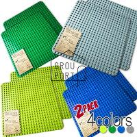 LEGO デュプロ レゴ duplo レゴデュプロ ブロックラボ 基礎板互換 全4色 Lサイズ 2枚セット大きい ベース プレート 基本 板 基礎