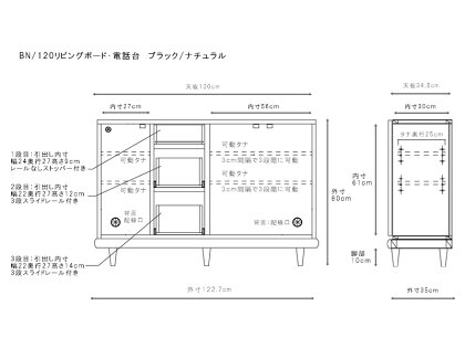 P19Jul15BN電話台リビングボードカラー|ナチュラルサイズ|幅122.7奥行35高さ80cm生産国|国産日本製主素材|無垢材オーク硬質シート木製北欧fax台完成品モデムルーター収納オフィス120cm