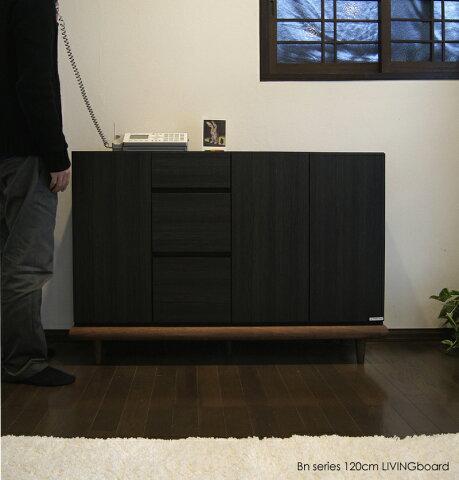 商品名| BN 電話台 リビングボード カラー| ブラック 黒 木目ありサイズ| 幅122.7 奥行35 高さ80cm生産国| 国産 日本製 主素材| 無垢材 ウォールナット 硬質シート木製 北欧 fax台 完成品 モデム ルーター 収納120cm オフィス リビング収納
