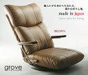 ■ハイバック座椅子■【日本製】【送料無料】デザイン座椅子ハイエンド座椅子【ブラウン】木肘タイプスーパーソフトレザー・フロアーチェアー座り心地はもちろんのこと、贅沢で優雅な時間をお届けします。回転式・木肘付座椅子