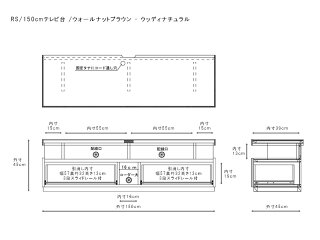RSテレビ台150cmテレビボードローボードカラー ブラウンサイズ 幅150×奥行45×高さ45cm生産国 国産日本製主素材 硬質紙ウォールナット柄北欧ローボードロータイプテレビ台国産テレビ台完成品北欧