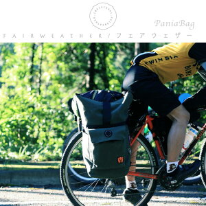 FAIRWEATHER フェアウェザー パニアバッグ サイクリング パニアバック