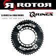 ROTOR ローター 110PCD 50T OCP1-4 AERO Q-RINGS オーバルチェーンリング ロードバイク 自転車 送料無料