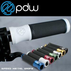 PDW/ポートランドデザインワークス Speed Metal Grips スピードメタルグリップ MYB/ピスト/クロスバイク/アルミ