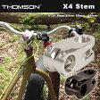 THOMSON トムソン X4 Stem 0° 31.8mm Silver 50mm、60mm ピスト シングルスピード 自転車 リアハブ 送料無料