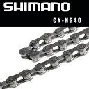 SHIMANO シマノ CN-HG40 6・7・8s対応 チェーン 116L ロードバイク マウンテンバイク 自転車 サイクリング グランピー