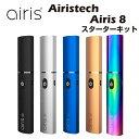 Airistech Airis 8 Wax Dab&Dip ...