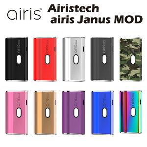 Airistech airis Janus Mod JUUL互換 510接続 アイリステック ジャニス ジュール ポッド