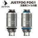 Justfog FOG1 交換用コイル 5個入 ジャストフォグ フォグワン