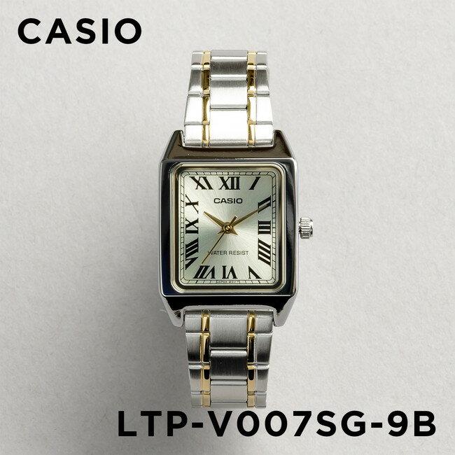 腕時計, レディース腕時計 10CASIO LTP-V007SG-9B