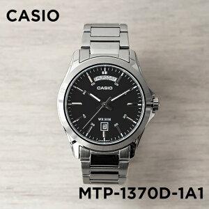 【10年保証】【日本未発売】CASIO カシオ スタンダード メンズ MTP-1370D-1A1 腕時計 キッズ 子供 男の子 チープカシオ チプカシ アナログ 日付 ブラック 黒 シルバー 海外モデル