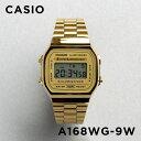 【10年保証】CASIO カシオ スタンダード A168WG-9W 腕時計 時計 ブランド メンズ レディース キッズ 子供 男の子 女の子 チープカシオ チプカシ デジタル 日付 カレンダー ゴールド 金 ギフト プレゼント・・・