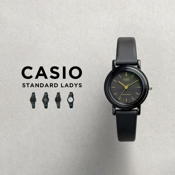 10年保証  日本未発売 CASIOカシオスタンダードレディース腕時計時計ブランドキッズ子供女の子チープカシオチプカシアナログ