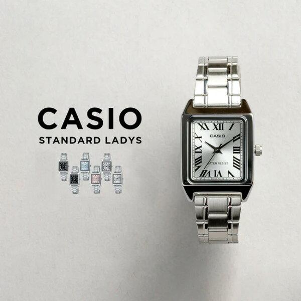 10年保証  日本未発売 CASIOカシオスタンダードレディース腕時計キッズ子供女の子チープカシオチプカシアナログシルバーブラ