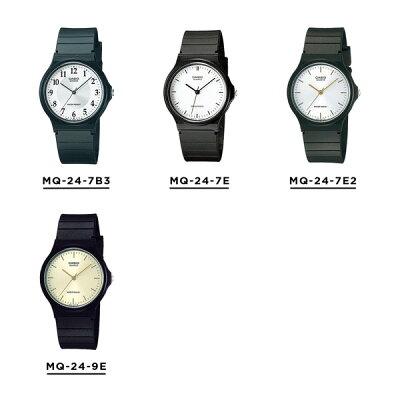 【10年保証】【日本未発売】CASIO カシオ スタンダード メンズ 腕時計 レディース キッズ 子供 男の子 女の子 チープカシオ チプカシ アナログ ブラック 黒 ホワイト 白 シルバー ゴールド 金 ベージュ 海外モデル・・・ 画像2