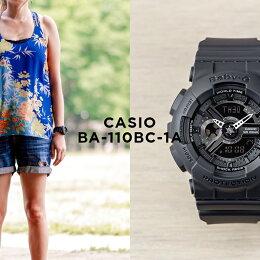 CASIOBABY-GBIGCASESERIESANA-DIGIカシオベビーGビッグケースシリーズアナデジBA-110BC-1A腕時計時計レディースBABYGベビージーブラック黒