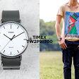 TIMEX WEEKENDER FAIRFIELD MENS 41mm タイメックス ウィークエンダー フェアフィールド メンズ 41mm TW2P91300 腕時計 時計 グレー ホワイト 白 レザー 革ベルト