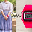 CASIO STANDARD DIGITAL カシオ スタンダード デジタル W-215H-4A 腕時計 メンズ レディース チープカシオ チプカシ プチプラ ピンク ブラック 黒 日本未発売