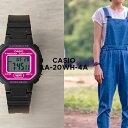 【10年保証】CASIO カシオ スタンダード レディース LA-20WH-4A 腕時計 キッズ 子...