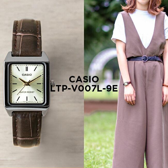 腕時計, レディース腕時計 10CASIO LTP-V007L-9E