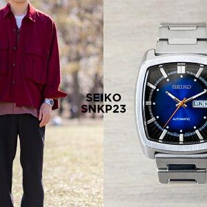 【10年保証】【日本未発売】SEIKO セイコー リクラフト オートマチック SNKP23 腕時計 メンズ 逆輸入 アナログ シルバー ネイビー 海外モデル