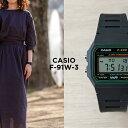 【10年保証】CASIO カシオ スタンダード F-91W-3 腕時計 メンズ レディース キッズ 子供 男の子 女の子 チープカシオ チプカシ デジタル 日付 ブラック 黒 グリーン 緑 海外モデル