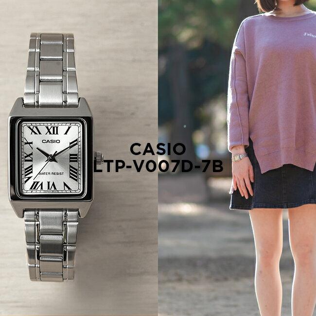 腕時計, レディース腕時計 10CASIO LTP-V007D-7B