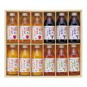 【ポイント5倍】【送料無料 送料込み】アルプス 有機ジュース詰合せセッ...