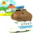 N700系 新幹線 カピバラさん 根付け