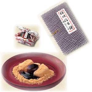 -山梨を代表する名菓-富士山お土産桔梗信玄餅 10ヶ入り