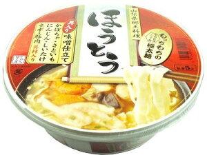 山梨のほうとうを即席カップ麺に仕上げました。ほうとうインスタント極太麺の味噌仕立て富士山...