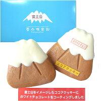 富士山雪山倶楽部