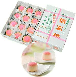 −白あんの中に桃の果肉が入ったお菓子−富士山お土産信玄桃 12ヶ入り(ききょうや)