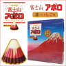 富士山地区限定(富士山)アポロチョコ(濃いいちご味)STRAWBERRY大粒24...