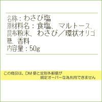 DM便・定型不可