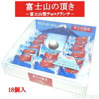 富士山お土産、チョコクランチ