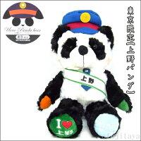 ご当地、ベア、東京、上野パンダ、ぬいぐるみ