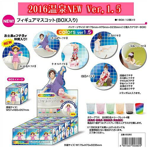 コレクション, フィギュア (Koppu no fuchiko)Ver.1.5(2016)New(6)( 654)(BOX12)