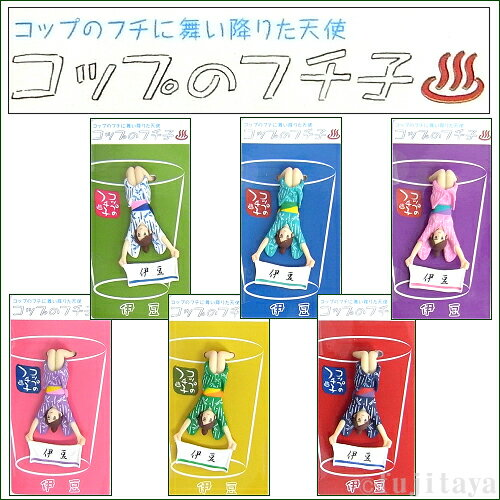 コレクション, フィギュア (OL)()(6)(Koppu no fuchiko)
