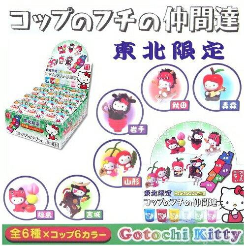 コレクション, フィギュア (2017)(Koppu no fuchiko)(6)(66)(BOX12)