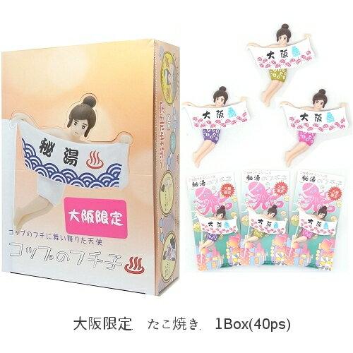 コレクション, フィギュア !(Koppu no fuchiko)()Ver.340