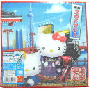 ?ご当地キティシリーズ?ご当地キティ日本限定東京スカイツリー(人力車)プチタオル