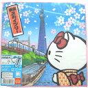 ?ご当地キティシリーズ?ご当地キティ日本限定東京スカイツリー(屋形船)プチタオル