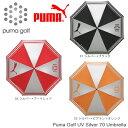 PUMA GOLF/プーマ 867168 UVシルバー70アンブレラ/傘